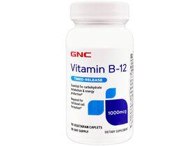 維生素B12 1000MCG食品錠