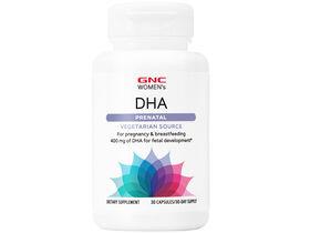 婦寶樂 藻油DHA膠囊食品