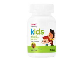 兒童C軟糖-綜合莓果口味