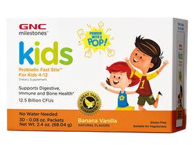 兒童跳跳益菌群12.5B隨身包香蕉香草口味