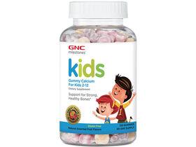 兒童優健概軟糖