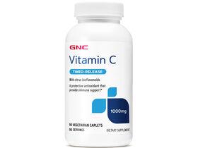 維生素C1000MG食品錠