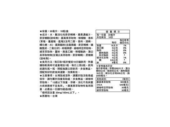 fx7優纖速飲
